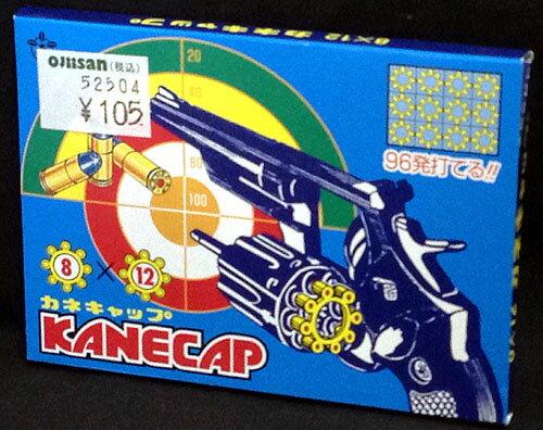 おもちゃのピストル弾【カネキャップ 8連発×12リング】カネコ