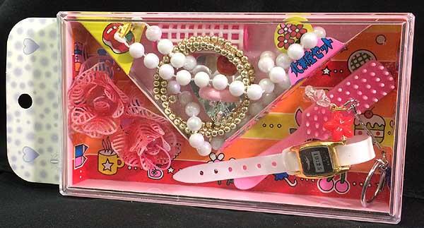 おもちゃのビーズ【化粧セット】大倉トーイ