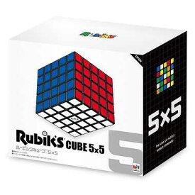 ルービックキューブ【ルービックキューブ5×5】メガハウス