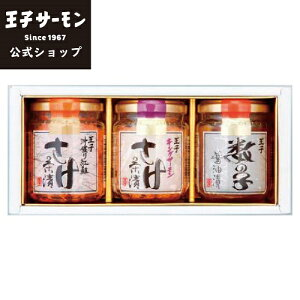 瓶製品詰合わせギフト 30D(W)