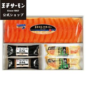 スモークサーモン・漬魚・昆布巻詰合わせギフト HKT50(W)A