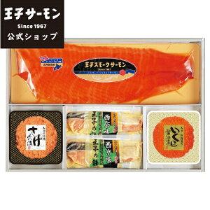 スモークサーモン・いくら・漬魚詰合わせギフト HSB80(W)S