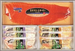 スモークサーモン・瓶製品・漬魚詰合せ HSB80(W)S