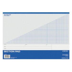 コクヨ セクションパッド B4判 5mm方眼通し罫 50枚/冊 ブルー罫 <UNIFEEL> メーカー品番:レ-510N 紙質/上質紙(60g/平米)