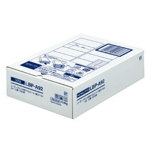 コクヨ OAラベル モノクロレーザープリンター用 A4判 12面(角丸) 入り数:500枚 リラベル 台紙からはがしやすい メーカー品番:LBP-A92 ラベルサイズ:W84xH42mm 白色度約85%