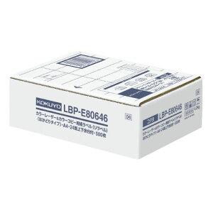 コクヨ OAラベル レーザープリンター用 A4判 24面 入り数:500枚 リラベル 台紙からはがしやすい メーカー品番:LBP-E80646 ラベルサイズ:W70xH33.9mm 白色度約81%