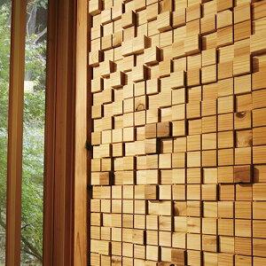 室内用壁材 ウッドタイル 45×45×12+21mm 立体デザイン 1平米/498枚セット DIY 簡単 ハンドタッカー 無垢 壁 木材 インテリア アクセント
