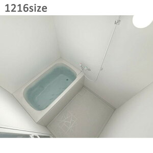 LIXIL リクシル マンション用 ユニットバス BP 1216サイズ 激安 低価格 安価 安い シンプル ベーシック 白 送料無料 風呂 リフォーム