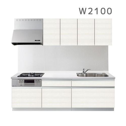 配送エリア限定:激安!!オリジナルシステムキッチン ERARE(エラーレ) Sタイプ W2100