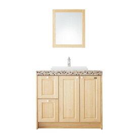 WOODONE ウッドワン 洗面化粧台 無垢の木の洗面台 NZ50 ナチュラル色 間口945mm 片引出し仕様 タイル 人造大理石 カウンター