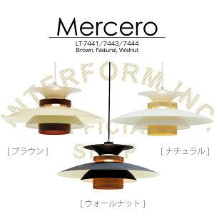 照明器具 インターフォルム デザイン インテリア ペンダントライト Mercero メルチェロ LT-7441 WA ウォールナット 送料無料