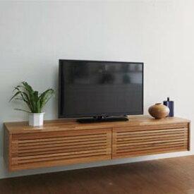 WOODONE ウッドワン 無垢の木の収納 TVボードプラン BF-001 テレビまわり ニュージーパイン オーク メープル ウォールナット システム収納