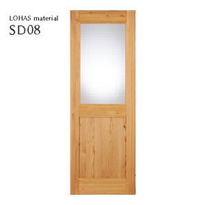無垢建具 枠セット 室内ドア スタンダードシリーズ SD08 パイン 無塗装 扉 自然素材 木製 特注 インテリア オーダー おしゃれ ナチュラル
