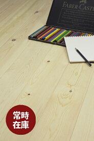アウトレットセール 無垢フローリング ラスティックパイン 無垢床材 111巾(W111×D15×L1820) 無塗装 送料無料 木の床材 木製床 自然素材 ウッド