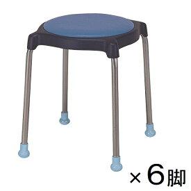 【6脚セット】スツール 丸椅子 キュポC レザー張り 1箱(同色6脚入) 送料別 [cuppo-C]