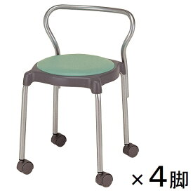【4脚セット】スツール 丸椅子 キュポBC レザー張り 背付 キャスター付 1箱(同色4脚入) 送料別 [cuppo-BC]