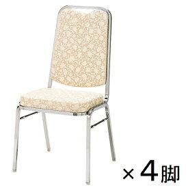 【4脚セット】レセプションチェア ハイタイプ [LC-2HC]【受注生産商品】