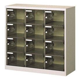 12人用シューズロッカー 中が見えるスモークPC樹脂扉 錠なしタイプ W900×D380×H880mm 法人様限定商品 送料別 [SC-12PC]