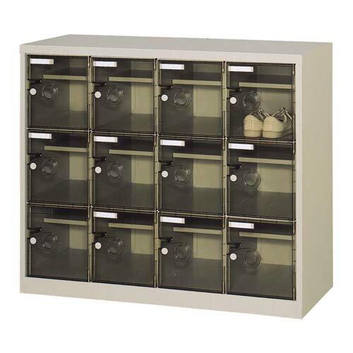 12人用シューズロッカー 中が見えるスモークPC樹脂扉 中棚付 錠なしタイプ W1050×D380×H880mm 法人様限定商品 送料別 [SC-12WPC]