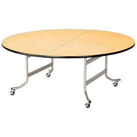 【受注生産品】フライト式宴会テーブル レセプション用テーブル 丸型 直径1500×高さ700mm 【OSL-1500R】