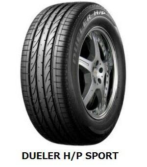 235/55R19 101W DUELER H/P SPORT ボルボ XC60 ブリヂストン デューラー HP スポーツ 【新品】