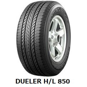 【2018年製造】265/70R16 112H DUELER H/L 850 2本以上送料無料《新品》ブリヂストン デューラー HL 850