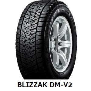 【2017年〜製造】265/50R19 110Q XL BLIZZAK DM-V2 ブリヂストン ブリザック DMV2 《新品》
