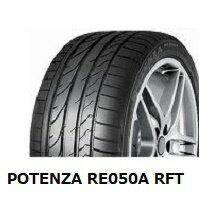 245/40R18 93W POTENZA RE050A RFT ☆ BMW 5シリーズ(E60・E61) 承認 ブリヂストン ポテンザ ランフラット《新品》