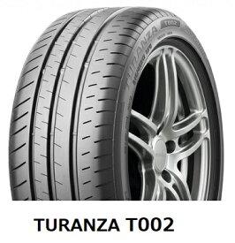 【2020年製造】215/45R17 87W TURANZA T002 2本以上送料無料 プリウス新車装着 ブリヂストン トランザ -新品-