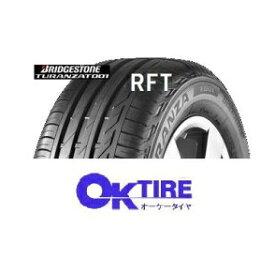 【2018年製造〜】225/55R17 97W TURANZA T001 RFT ☆ 2本以上送料無料 BMW X1(F48) 承認 ブリヂストン トランザ ランフラット -新品-