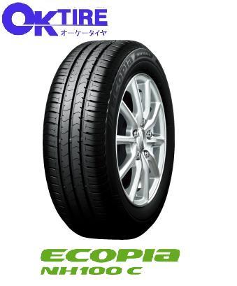 【2017年製造】165/55R14 72V ECOPIA NH100 C 2本以上送料無料《新品》ブリヂストン エコピア