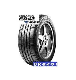【2019年製造】*245/50R18 100W TURANZA ER42 RFT ☆  2本以上送料無料 BMW 7シリーズ(E65) 承認 ブリヂストン トランザ ランフラット -新品-