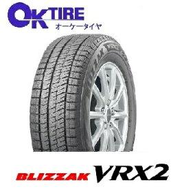 【2018年製造】175/60R16 82Q BLIZZAK VRX2 2本以上送料無料 ブリヂストン ブリザック《新品》