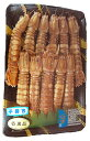 子持ちボイルシャコ 殻つき超特大0.5kg 1尾約13cm ボイル済み[子持ち][しゃこ][寿司ネタ][シャコ][蝦蛄]【冷蔵便…