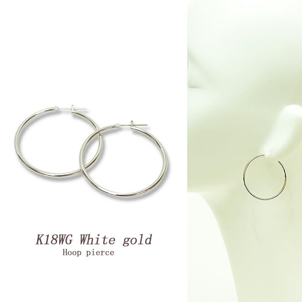 K18WG フープピアス ホワイトゴールド リングピアス シンプル ラウンド 2x40mm ペア 18金