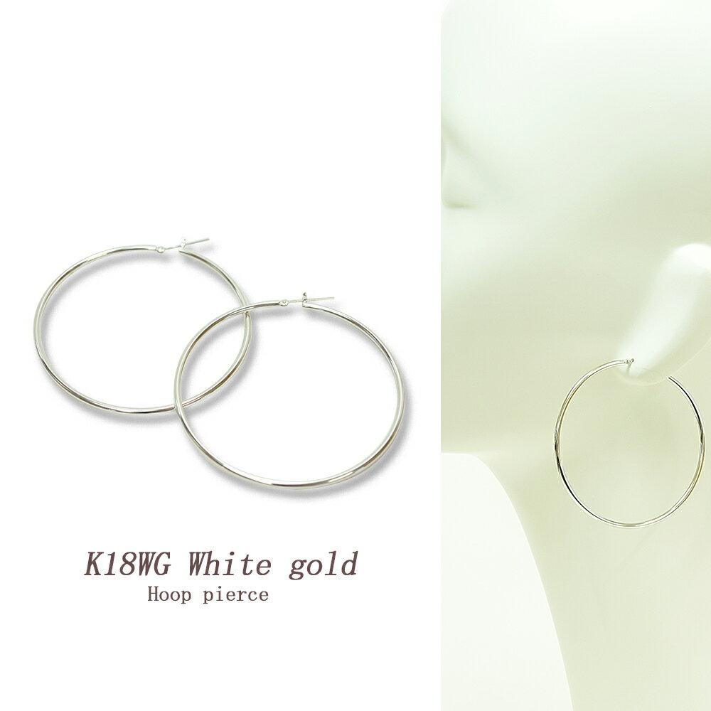 K18WG フープピアス ホワイトゴールド リングピアス シンプル ラウンド 2x60mm ペア 18金