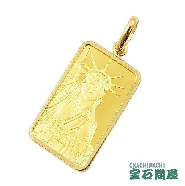 コイントップ K24 純金 自由の女神インゴット ペンダントトップ K18枠付き クレジットスイス社 リバティ・インゴット 5.0g ゴールドカラー 新品