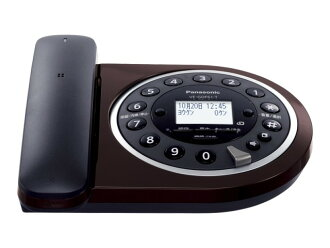 National Panasonic cordless phone VE-GDF61D-T Brown