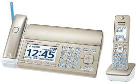 デジタルコードレス普通紙ファクス 子機1個付き パナソニック KX-PD725DL-N シャンパンゴールド