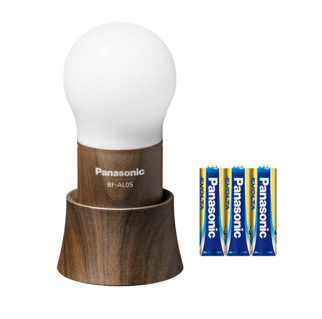 ランタン 懐中電灯 パナソニック エボルタ電池付き BF-AL05-TM 木目調
