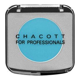 CHACOTT-チャコット- メイクアップカラーバリエーション 613.ピーコックブルー (B)_3aj