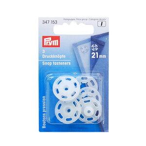 prym-プリム- プラスチックスナップボタン 21mm 透明 (B)z6a_