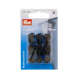 prym-プリム- プラスチックスナップボタン 10mm 黒 (B)z6a_