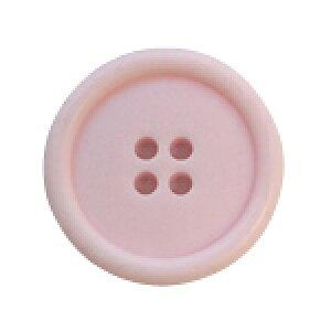 つや消しカジュアルボタン(T-987) 25mm 408.うすピンク (H)_6a_