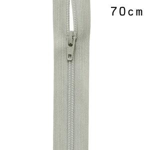 YKK 3コイルファスナー オープン(3CF DA OP) 70cm 576.アイスグレー (H)_6b_