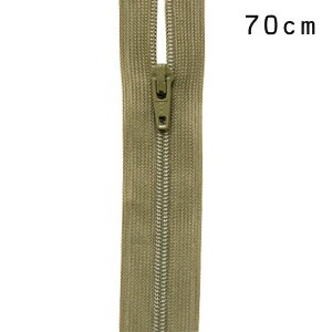 YKK 3コイルファスナー オープン(3CF DA OP) 70cm 886.利休茶 (H)_6b_