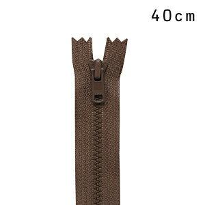 YKK 4ビスロンファスナー 止め(4VS DA C) 40cm 569.ブラウン (H)_6b_