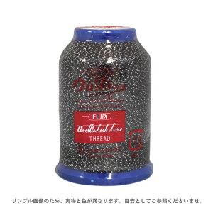 ロックミシン糸 フジックス ウーリーロック ラメ 25g(1963) 色番502(H)_6b_