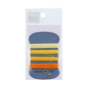 金亀 手縫い糸 絹糸 9号 4色セット 各10m巻(100033) 色番1 (H)_6b_