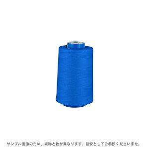 工業用ミシン糸 フジックス キングスパン 60番 3000m巻(4823) 色番289 (H)_6b_
